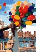 """Обложка книги """"Воздушные шары"""""""