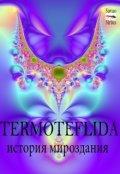 """Обложка книги """"Termoteflida - История Мироздания"""""""