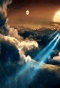 "Обложка книги ""Фантастические приключения индейцев в космосе. т. 1"""