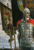 """Обложка книги """"Православный воин"""""""