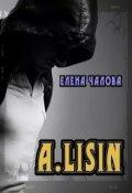 """Обложка книги """"A. Lisin"""""""