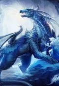 "Обложка книги ""Следами дракона"""