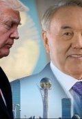 """Book cover """"Назарбаев, Трамп или пиндосы в Тюмени и на Ямале"""""""