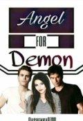"""Обложка книги """"Ангел для Демона"""""""