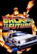 """Обложка книги """"Назад в будущее 4"""""""