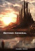 """Обложка книги """"По ту сторону: Генерал."""""""