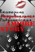 """Обложка книги """"Нетривиальная Vampire Story"""""""