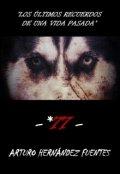 """Cubierta del libro """"77 Los últimos recuerdos de una vida pasada"""""""