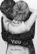 """Cubierta del libro """"You"""""""