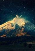 """Cubierta del libro """"Los Adentros de La Montaña"""""""