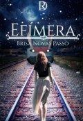 """Cubierta del libro """"Efímera"""""""