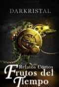 """Cubierta del libro """"Los Frutos del Tiempo Relatos Cortos"""""""