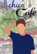 """Cubierta del libro """"El chico del café """""""