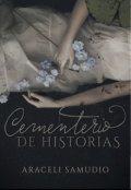 """Cubierta del libro """"Cementerio de Historias"""""""