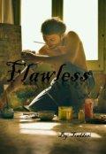 """Cubierta del libro """"Flawless"""""""