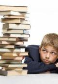 """Обкладинка книги """"Що ховала """"Маленька відьма""""?"""""""