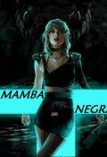 "Cubierta del libro ""Mamba Negra"""