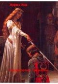 """Обложка книги """"Опасная любовь: Три ведьмы"""""""