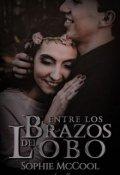 """Cubierta del libro """"Entre los Brazos del Lobo"""""""