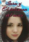 """Cubierta del libro """"Sara y el talismán del amor."""""""