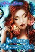 """Cubierta del libro """"Poemas y Reflexiones de Pink"""""""