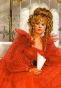 """Обложка книги """"Сказка о капризной принцессе и о её любви"""""""