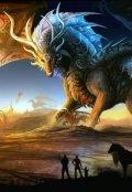 """Обложка книги """"Сказка об императоре и о его драконе"""""""