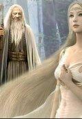 """Обложка книги """"Сказка о чёрном колдуне и о его любви"""""""
