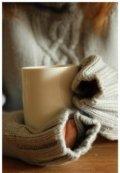 """Обложка книги """"Остывший кофе"""""""