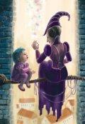 """Обложка книги """"Сказка о прекрасной фее детских снов"""""""