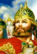 """Обложка книги """"Сказка о мудром царе и о трёх братьях"""""""