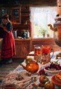 "Обложка книги "" Минус октябрь 17-го…"""