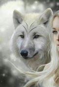 """Обложка книги """"С волками жить..."""""""