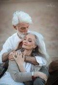 """Обложка книги """"Сказка о вечной любви."""""""