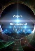 """Cubierta del libro """"Viajera Dimensional"""""""