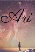 """Cubierta del libro """"Ari"""""""