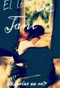 """Cubierta del libro """"El lobo de Jane"""""""