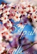 """Обложка книги """"April trills/апрельские трели"""""""