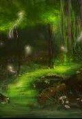 """Cubierta del libro """"En el bosque"""""""