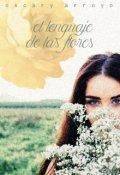 """Cubierta del libro """"El lenguaje de las flores ©"""""""