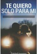 """Cubierta del libro """"Te quiero sólo para mi"""""""