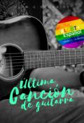 """Cubierta del libro """"Última canción de guitarra"""""""