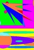 """Обложка книги """"Время На Пять-Семь сигарет, театральная повесть"""""""