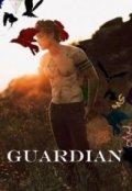 """Cubierta del libro """"Guardian"""""""
