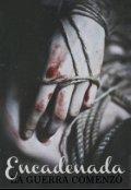 """Cubierta del libro """"Encadenada [#e1]"""""""