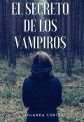 """Cubierta del libro """"El secreto de los vampiros"""""""