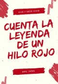 """Cubierta del libro """"Cuenta la leyenda de un hilo rojo"""""""