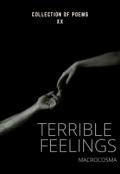 """Обложка книги """"Ужасные чувства """""""