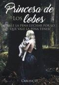 """Cubierta del libro """"Princesa de los lobos """""""