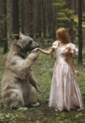 """Обложка книги """"Принц Медведь"""""""